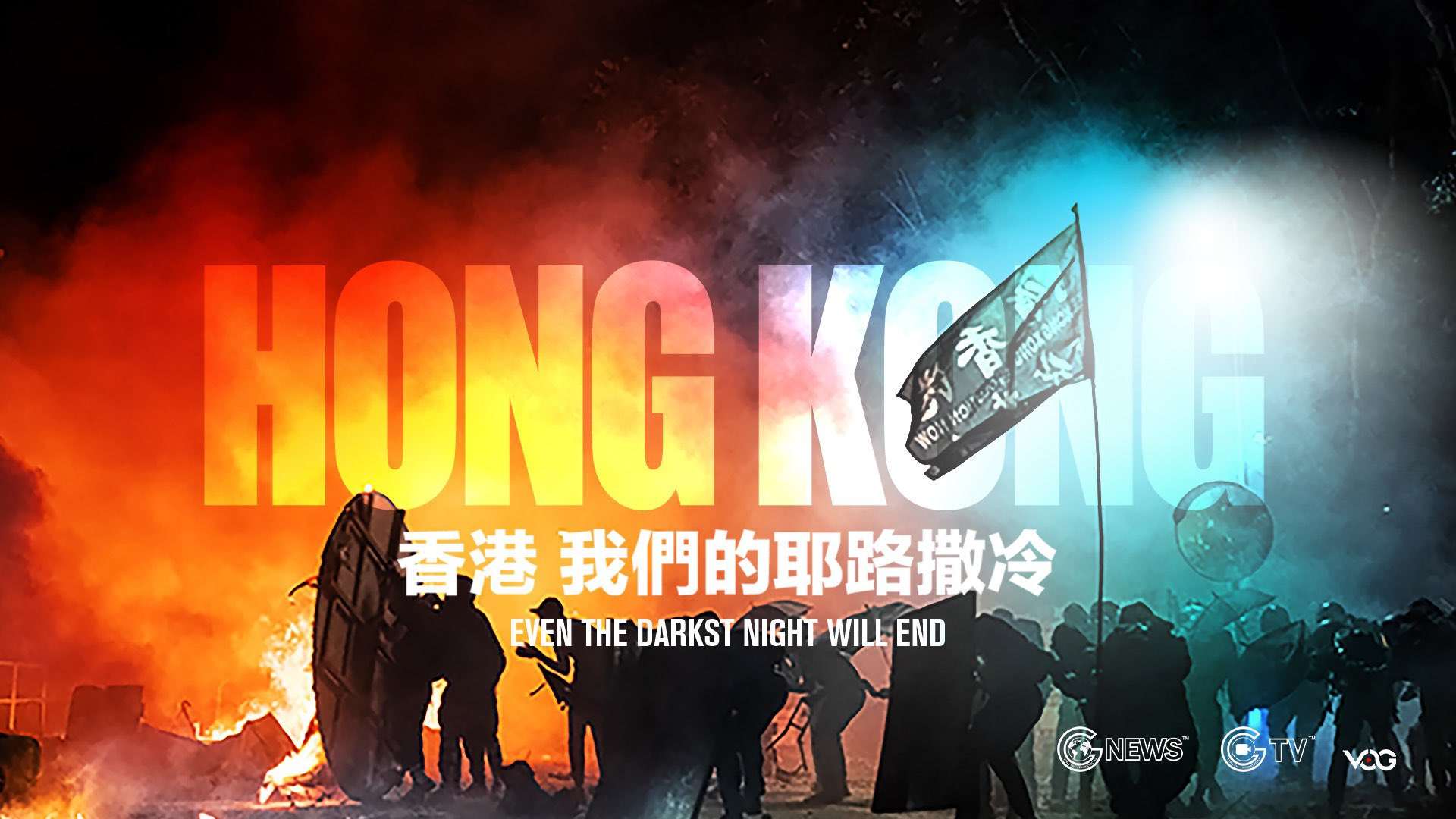 CCP plans to crack down abscond Hong Kong protesters