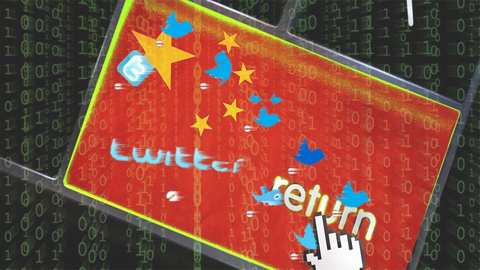 INVESTIGATION & ANALYSIS REPORT OF CCP'S INFILTRATING STRATEGIES THROUGH OVERSEAS SOCIAL MEDIA (TWITTER)