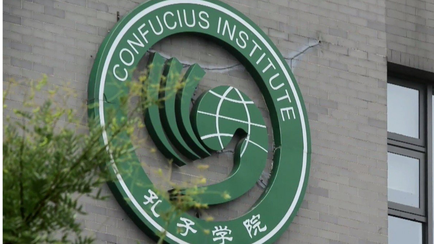 CCP's Confucius Institute Disguised Under New Name