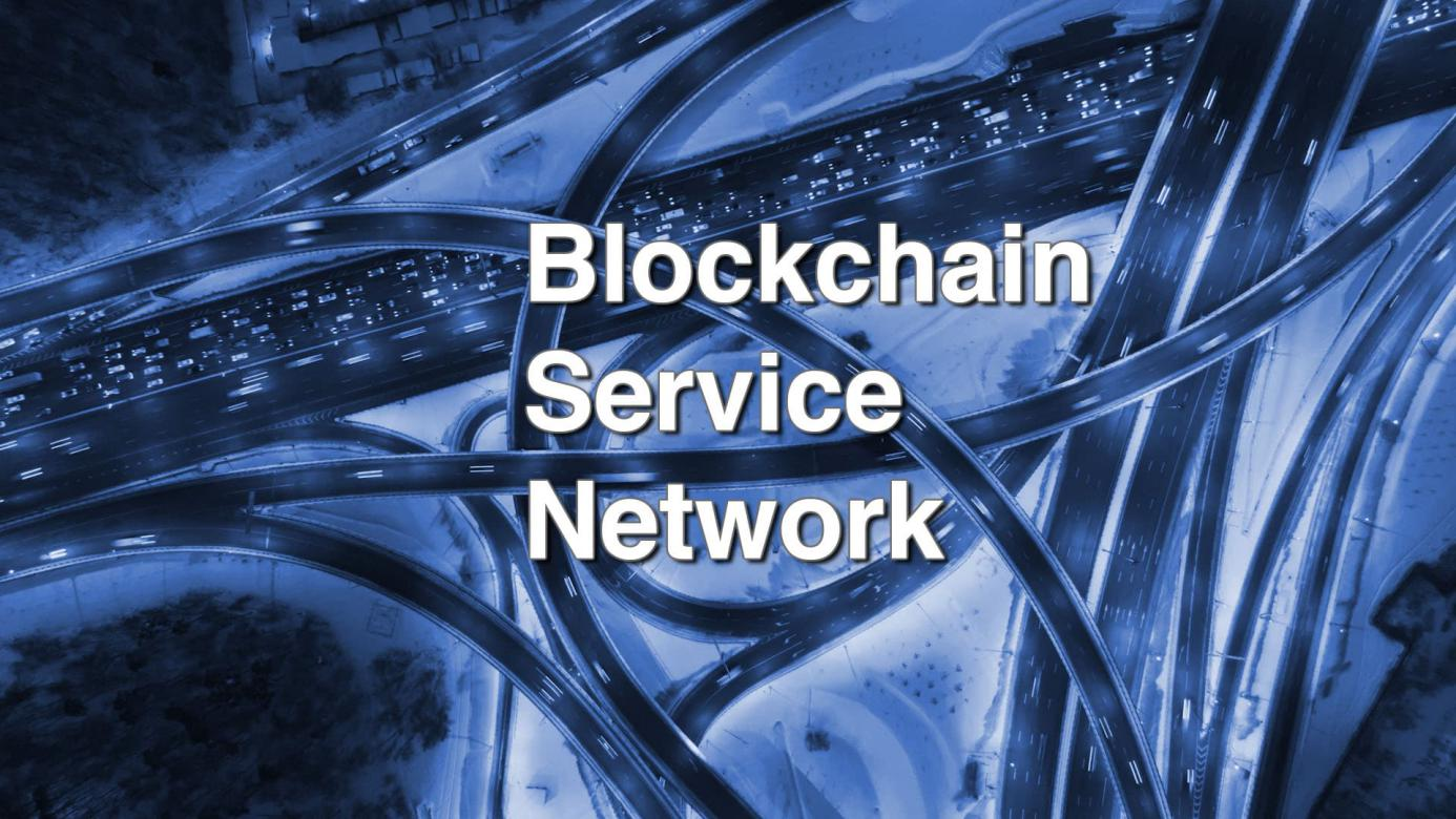 China's Blockchain Service Network (BSN) Guide