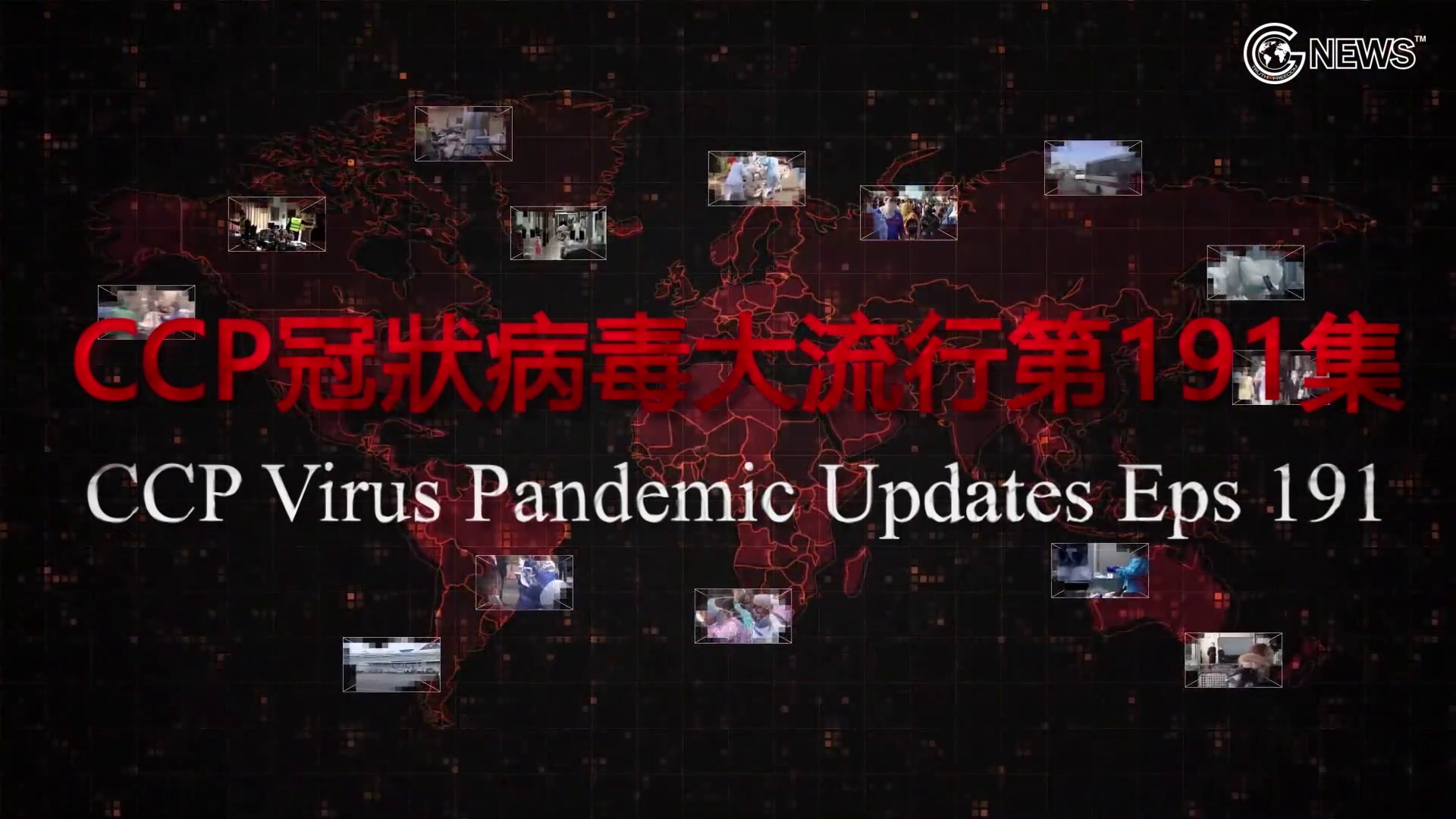 CCP-Virus Pandemic Daily Updates EP191(Aug 3, 2020)