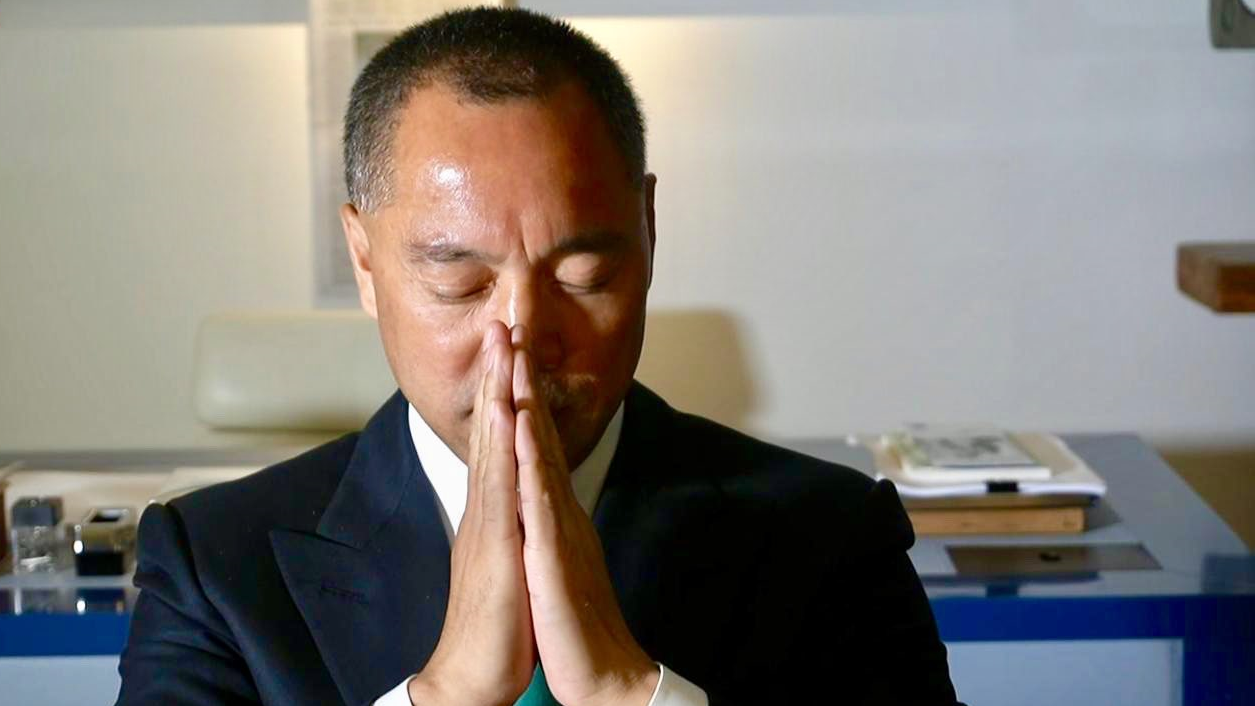 wengui_pray.png