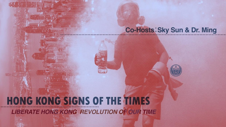 HONG KONG SIGNS OF THE TIMESEPISODE 2: THE ARREST OF JIMMY LAI
