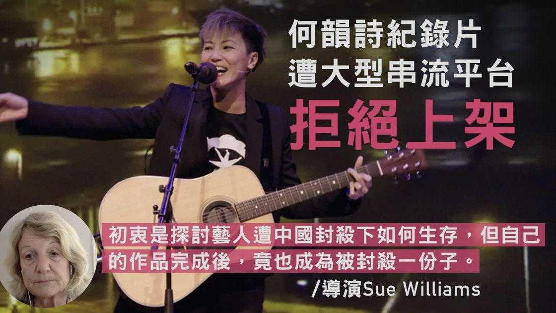 Documentary about Hong Kong Pro-democracy Singer Denise Ho Banned by Top Streaming Platform