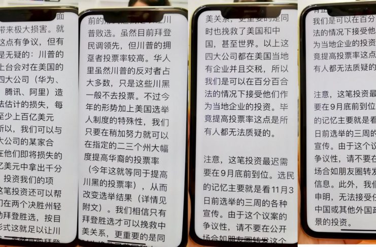 The Evidence is Solid: The CCP Intervenes in the US Election Through WeChat