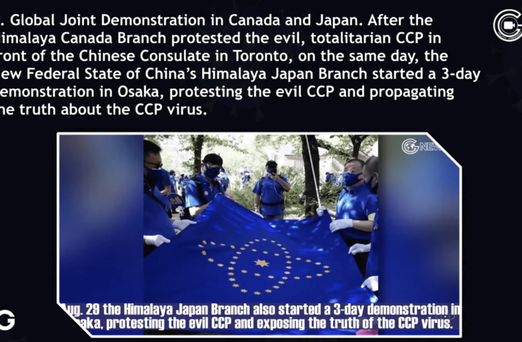 CCP Virus Pandemic Updates Ep218: Global Joint Demonstration in Germany. Despite the rain, the New Federal State of China's members in Germany also protested the CCP