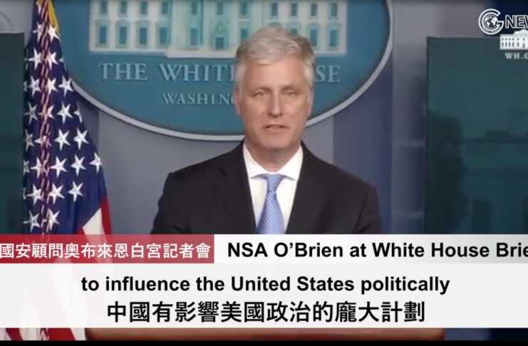 NSA O'Brien Called Out CCP During White House Press Briefing