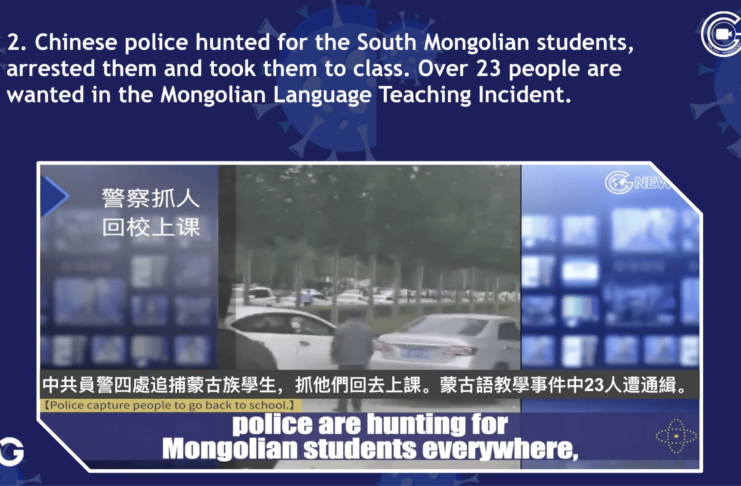 CCP Virus Pandemic Updates Ep223:  Chinese police hunted for the South Mongolian students, arrested them and took them to school