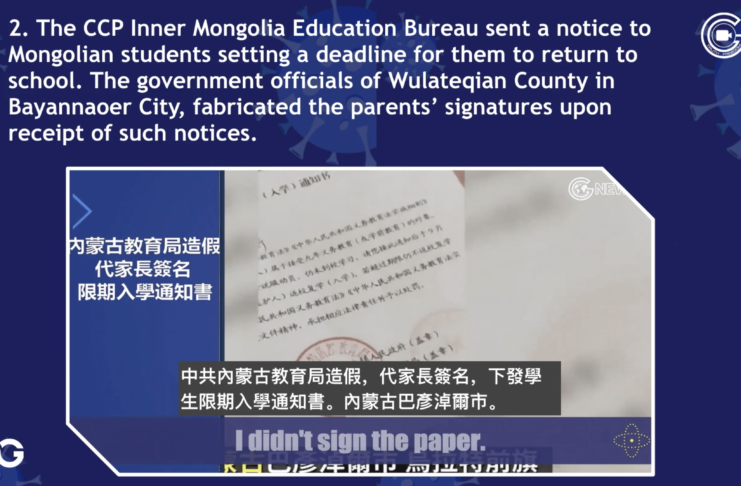 CCP Virus Pandemic Updates Ep224:  The CCP Inner Mongolia Education Bureau sent a notice to Mongolian students setting a deadline for them to return to school