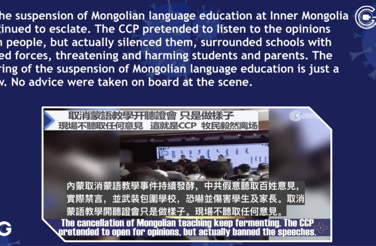 CCP Virus Pandemic Updates Ep225: The suspension of Mongolian language education at Inner Mongolia continued to esclate