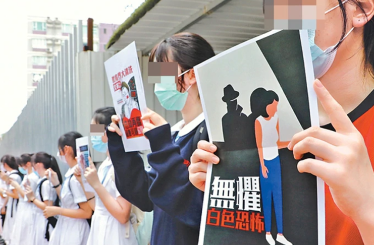 "「Hong Kong News」""Red Virus"" reach out to schools, Pro-Communist School use tricks to suppress teachers and students"