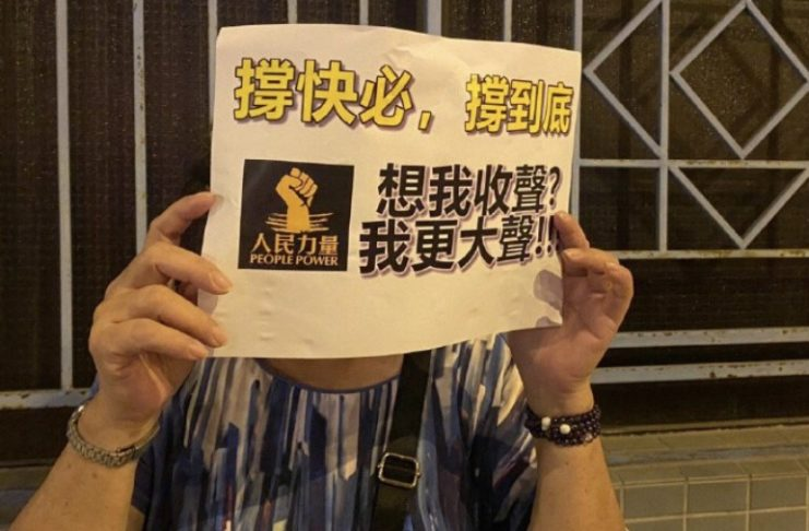 HK police continue arbitrary arrests, insulting and picking on harmless elderly