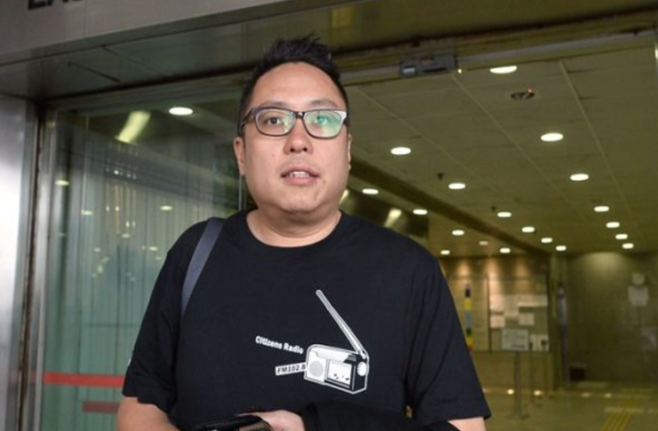 「Hong Kong News」People Power vice-chairman Tam Tak Chi's bail in court today was refused