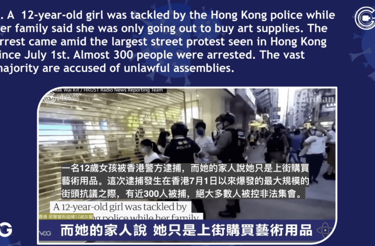 CCP Virus Pandemic Updates Ep228: A 12-year-old girl was tackled by the Hong Kong police while her family said she was only going out to buy art supplies