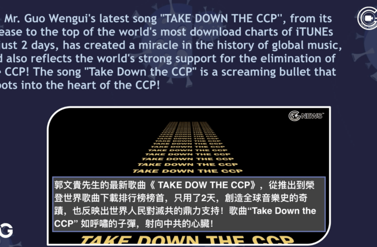 "CCP Virus Pandemic Updates Ep229: Mr. Guo Wengui's latest song ""TAKE DOWN THE CCP"", from its release to the top of the world's most download charts of iTUNEs in just 2 days"