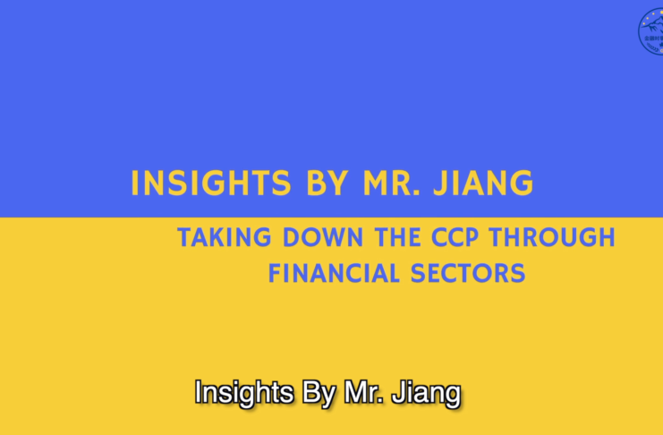 Insights By Mr. Jiang: Taking Down The CCP Through Financial Sectors