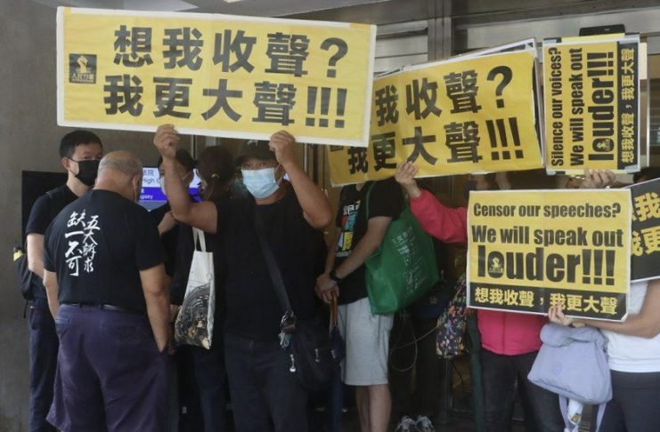 Court Refuses Bail and Detains HK's Pro-democracy Activist Charged with 'Sedition' Without Trial