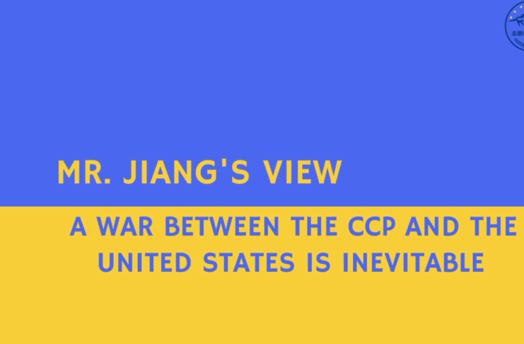Mr. Jiang's View:A War Between the CCP and the United States is Inevitable