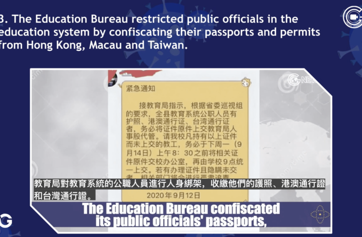 CCP Virus Pandemic Updates Ep234:  The Education Bureau restricted public officials in the education system by confiscating their passports and permits from Hong Kong, Macau and Taiwan