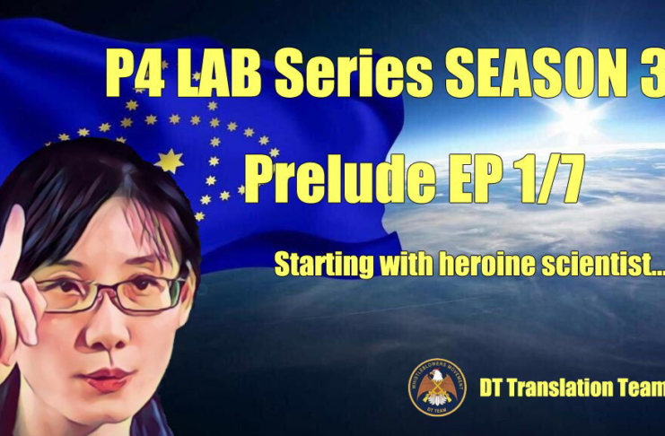 P4 LAB SERIES SEASON 3 PRELUDE                      STARTING WITH HEROINE SCIENTIST EP 1/7