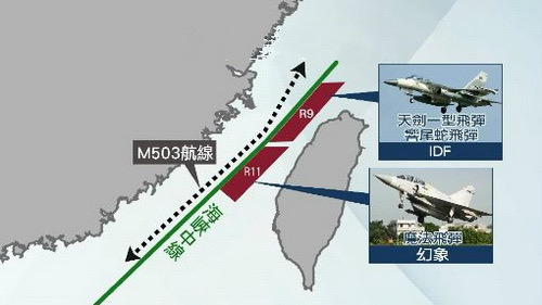 """CCP officially disregards """"middle line"""" of Taiwan Strait"""
