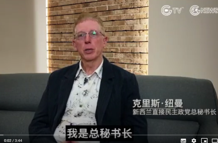 New Zealand: The Secretary General of the Direct Democracy New Zealand Supports Miles Guo and the Whistleblowing Movement
