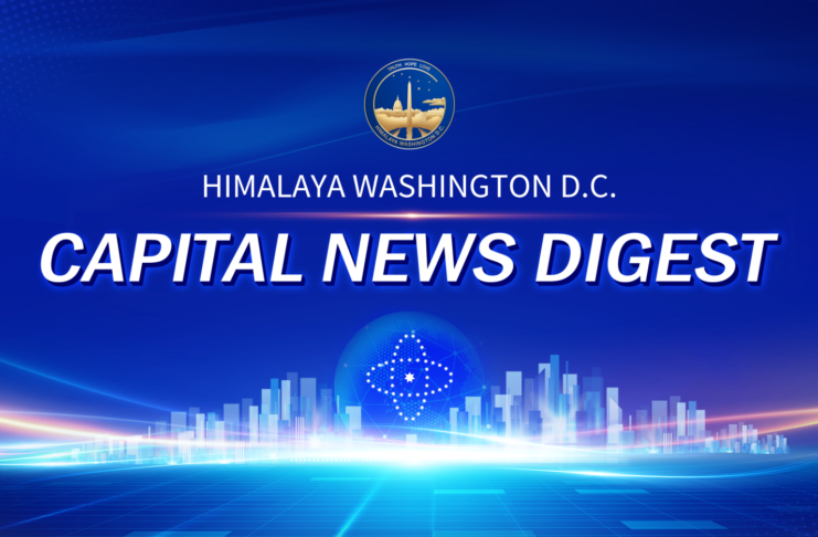 Capital News Digest       –Sep. 18, 2020
