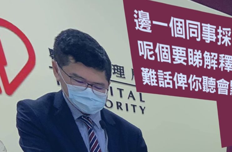 HK Hospital Authority: Staff took part in strike will face possible legal consequence