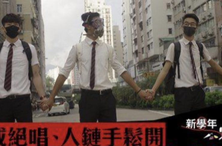 The Dos and Don'ts: Hong Kong schools Introduce New 'Rules' Under National Security Law