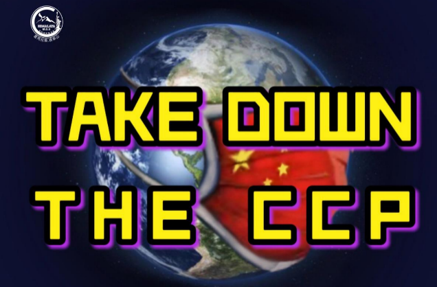 The CCP Revisited 11, What is the Biggest Threat in the World Today?