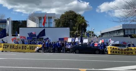 1 Oct Anti-CCP Global Protests start at New Zealand