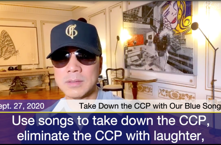 Take Down the CCP with Our Blue Songs, Many PLA Generals Are Joining the NFSC