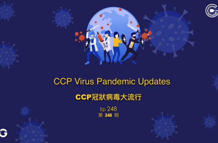 CCP Virus Pandemic Updates Ep248:  The badge of the US 29th UAV Squadron contains a red map of the  Communist China, and the dictators may face the end of being beheaded by drones.