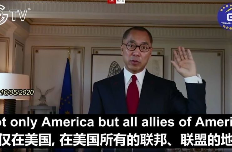 10/5 Miles Guo: The RICO Act will be fully implemented not only in the US but also around the world