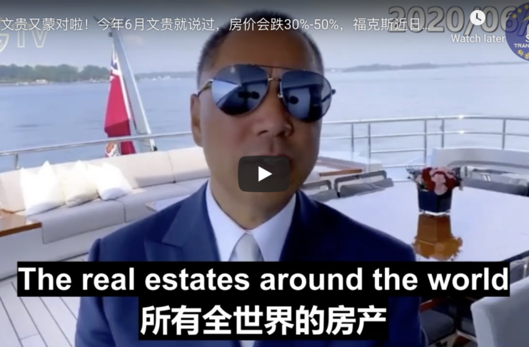 Miles Guo predicted in June that the real estate price in Manhattan would drop 30-50%