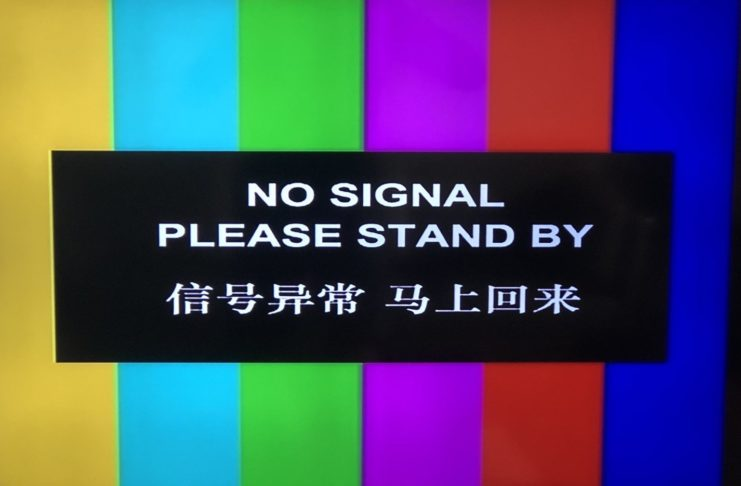 CCP censors Pence's comments on China during Vice Presidential Debate