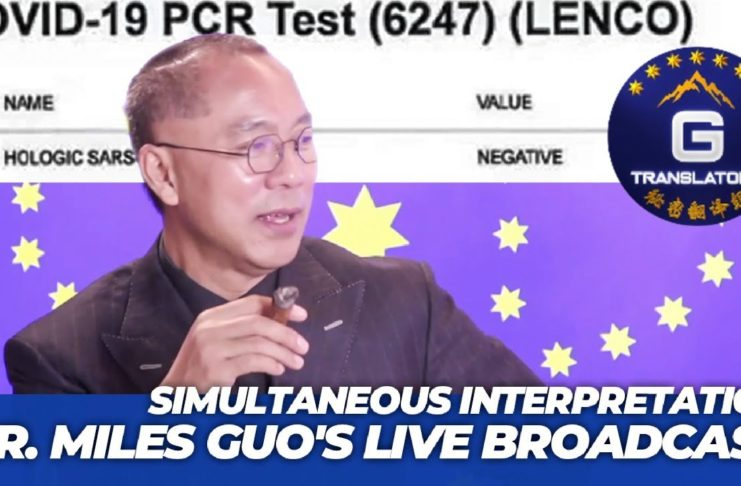 Simultaneous Interpretation: Miles Guo's Live Broadcast on 10/8