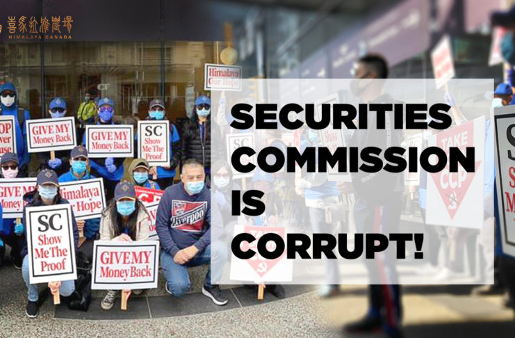 Peaceful Protest in Front of the Securities Commission in BC