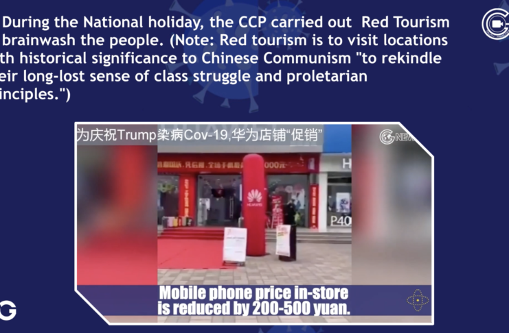 CCP Virus Pandemic Ep255: The exchange of power and money in the Communist Party of China