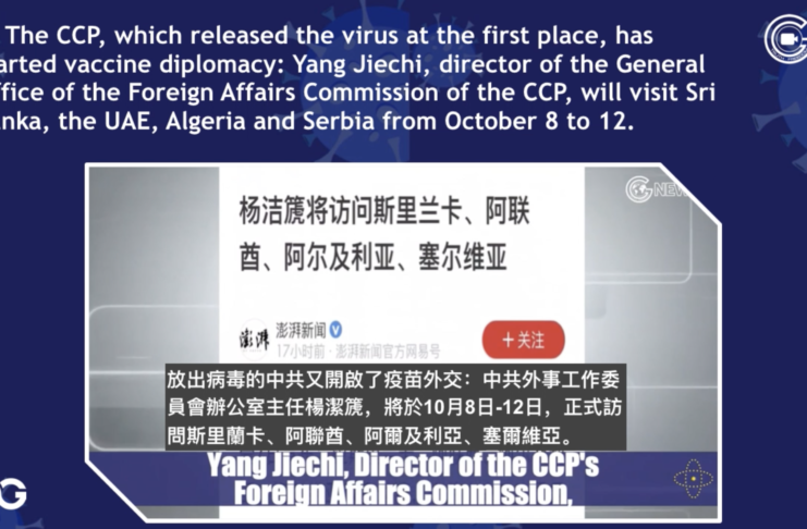 "CCP Virus Pandemic Ep258: The CCP eradicates poverty by abolishing the title of ""poor counties"""