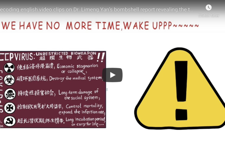 Decoding in English on Dr. Li-Meng Yan's bombshell report revealing the truth of CCP virus