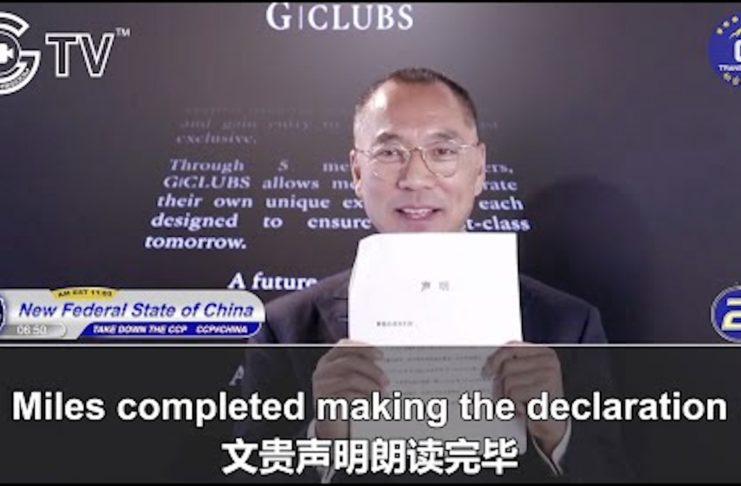 10/13 Miles Guo Live Broadcast: G-Clubs and G-Fashion Declaration