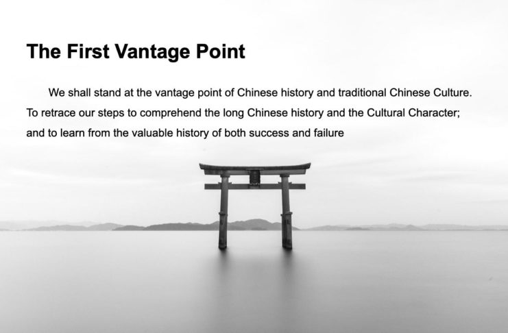 Four Vantage Points of Traditional Chinese Wisdom in Problem Analysis – Part 1
