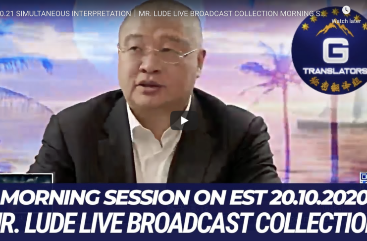 Simultaneous Interpretation: 10/20/2020 Lude Media Live Broadcast Morning Session