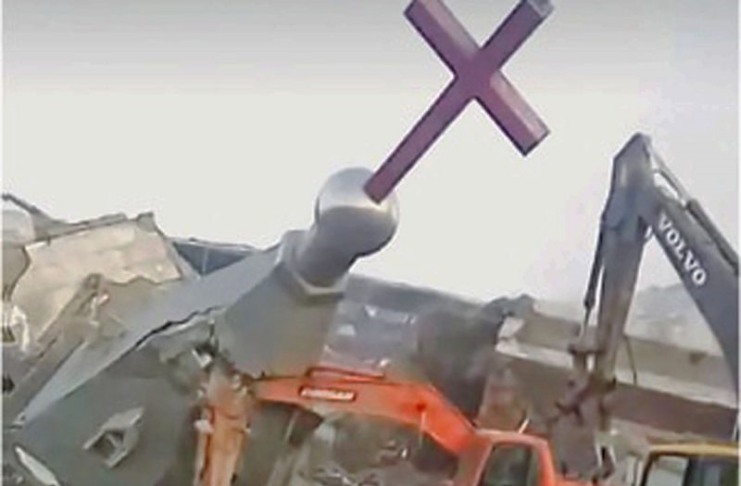 CCP tore down Christian missionaries' burial in Shanxi
