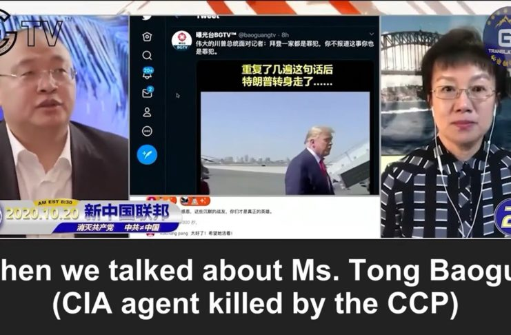 10/20/2020 Lude Media: The murder of former CIA agent Ms Tong Baoguo shocked the intelligence community within the CCP.