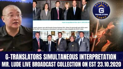 Simultaneous Interpretation: 10/22/2020 Lude Media Live Broadcast Night Session