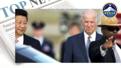 """Hunter Biden"""" and """"Chinese Communist Party (CCP)"""