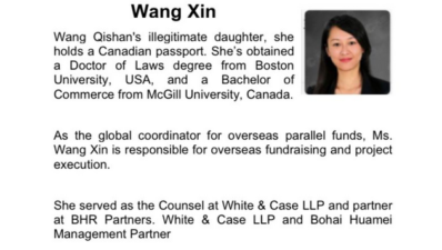Documents to reveal the relationships between Jia Yaoting, Wang Xin and Biden during Xi Jinping's visit to the US in 2015