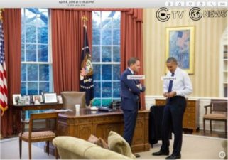 Exclusive: Hunter Biden and Obama in White House Oval